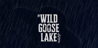 """Poster for the movie """"The Wild Goose Lake"""""""
