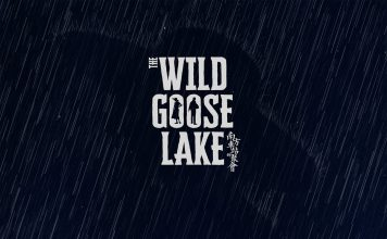 "Poster for the movie ""The Wild Goose Lake"""