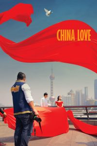 "Poster for the movie ""China Love"""