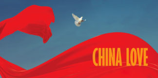 """Poster for the movie """"China Love"""""""