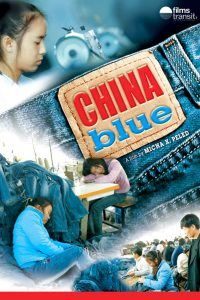 "Poster for the movie ""China Blue"""