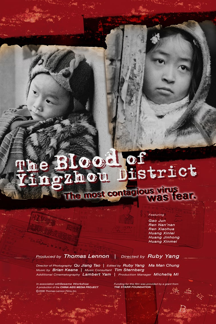 "Poster for the movie ""The Blood of Yingzhou District"""
