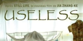 """Poster for the movie """"Useless"""""""
