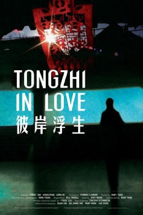 "Poster for the movie ""Tongzhi in Love"""