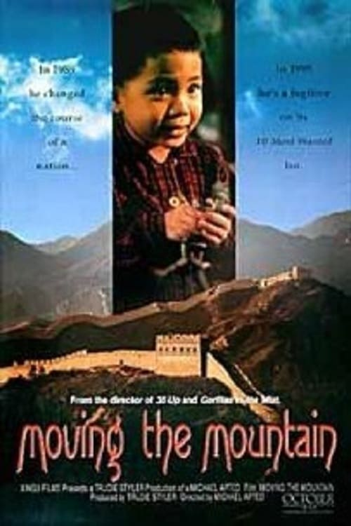 "Poster for the movie ""Moving the Mountain"""