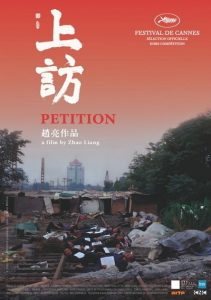 "Poster for the movie ""Petition"""