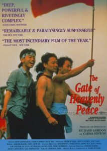 "Poster for the movie ""The Gate of Heavenly Peace"""