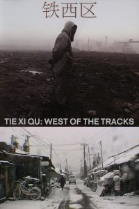 "Poster for the movie ""Tie Xi Qu: West of the Tracks"""