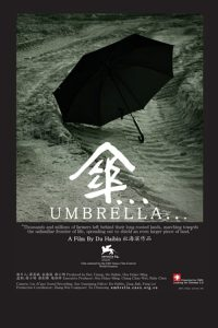 "Poster for the movie ""Umbrella"""