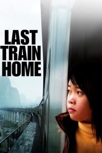 """Poster for the movie """"Last Train Home"""""""