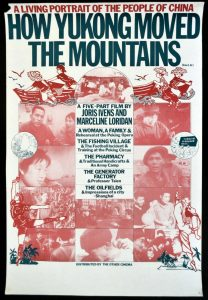 "Poster for the movie ""How Yukong Moved the Mountains"""