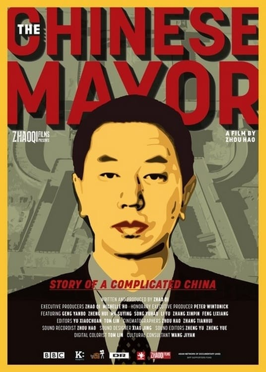 """Poster for the movie """"The Chinese Mayor"""""""