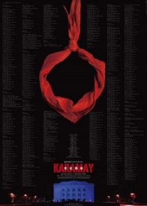 "Poster for the movie ""Karamay"""