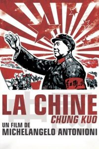 "Poster for the movie ""Chung Kuo: China"""