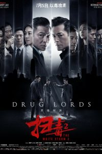 "Poster for the movie ""The White Storm 2: Drug Lords"""