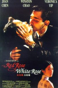 "Poster for the movie ""Red Rose White Rose"""