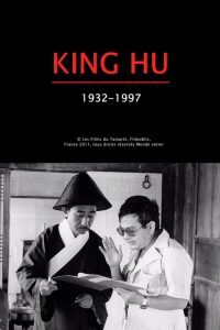 "Poster for the movie ""King Hu: 1932-1997"""