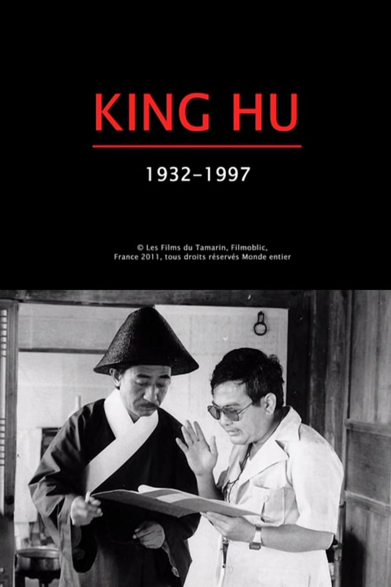 """Poster for the movie """"King Hu: 1932-1997"""""""
