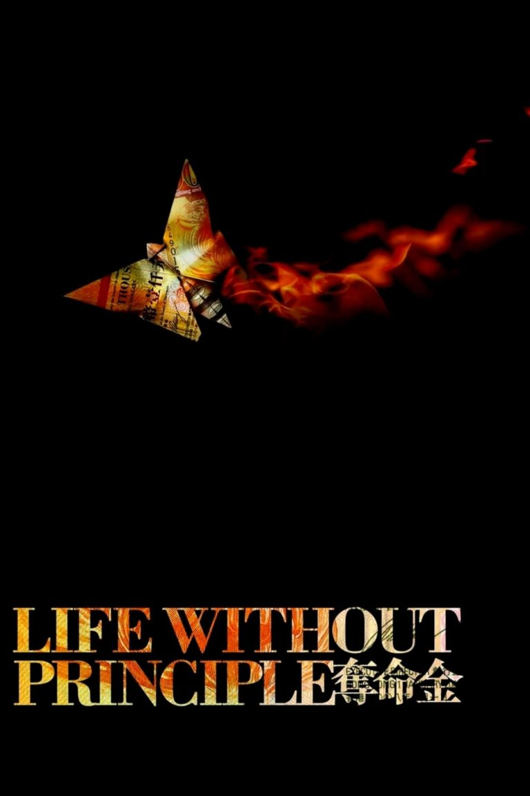 "Poster for the movie ""Life Without Principle"""