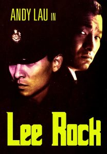 "Poster for the movie ""Lee Rock"""