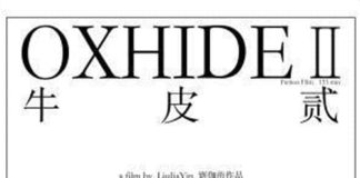 """Poster for the movie """"Oxhide II"""""""