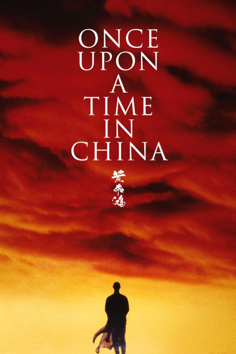 "Poster for the movie ""Once Upon a Time in China"""