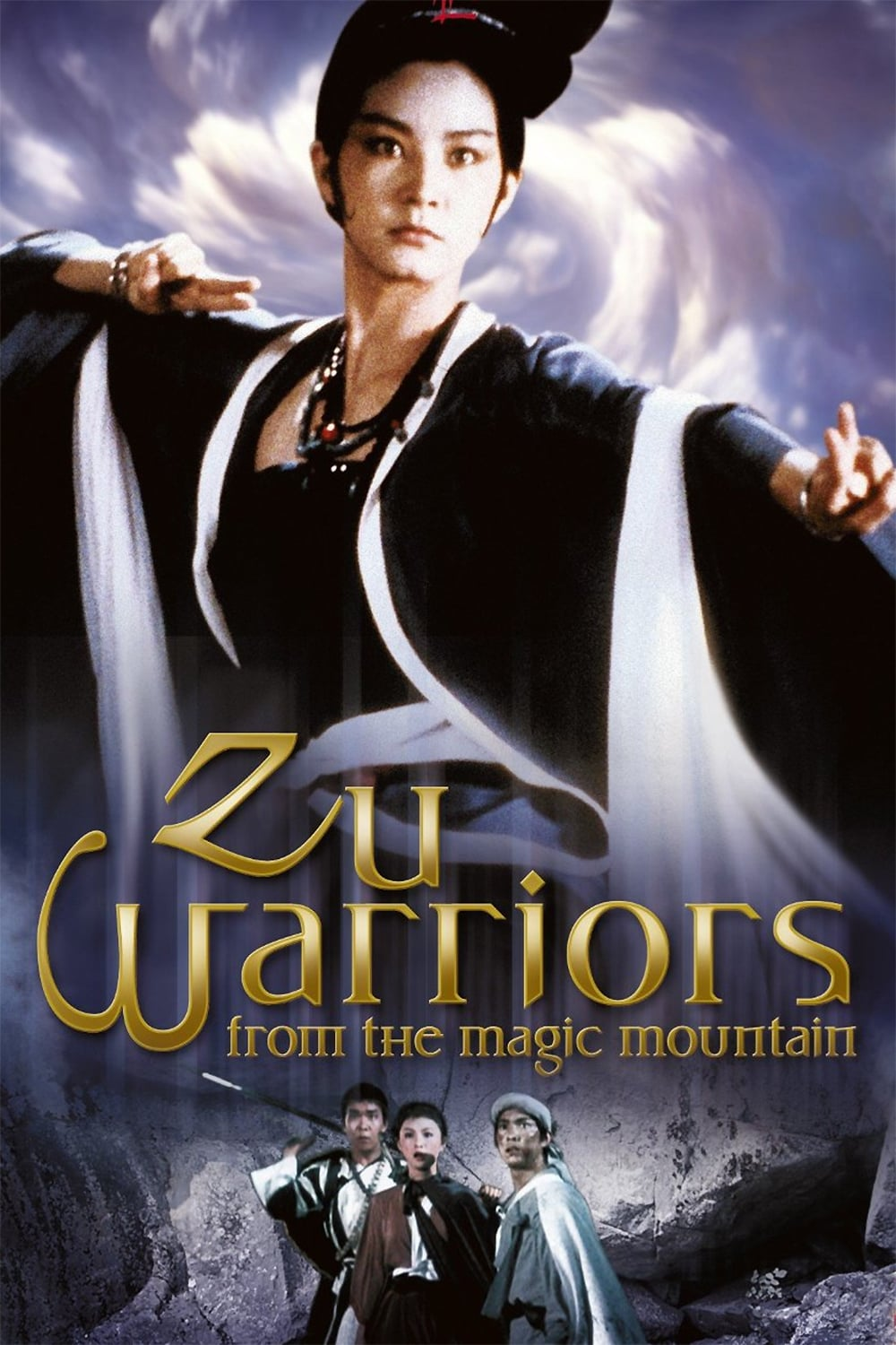 "Poster for the movie ""Zu: Warriors from the Magic Mountain"""