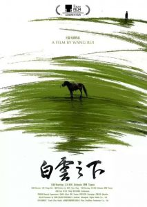 "Poster for the movie ""白云之下"""