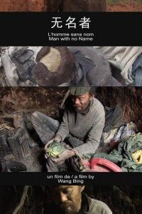 "Poster for the movie ""Man with No Name"""