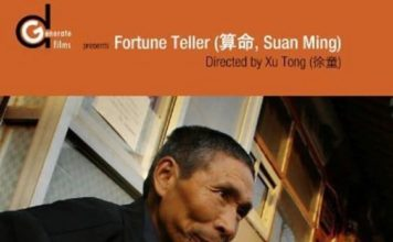 "Poster for the movie ""Fortune Teller"""