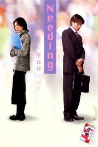 "Poster for the movie ""Needing You..."""