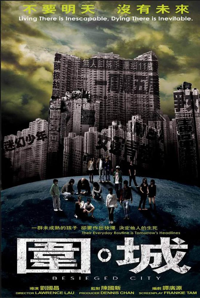 "Poster for the movie ""Besieged City"""