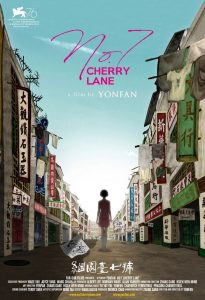"Poster for the movie ""No. 7 Cherry Lane"""