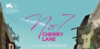 """Poster for the movie """"No. 7 Cherry Lane"""""""