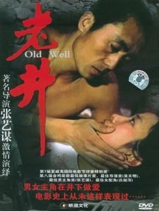 "Poster for the movie ""Old Well"""