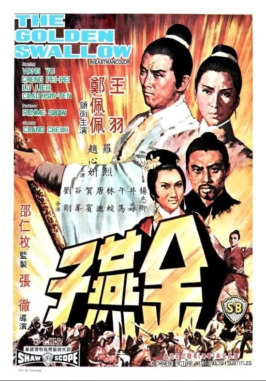 "Poster for the movie ""Golden Swallow"""