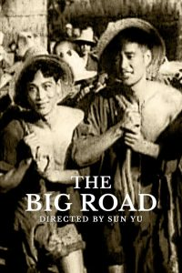 "Poster for the movie ""The Big Road"""