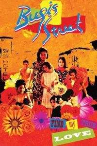 "Poster for the movie ""Bugis Street"""
