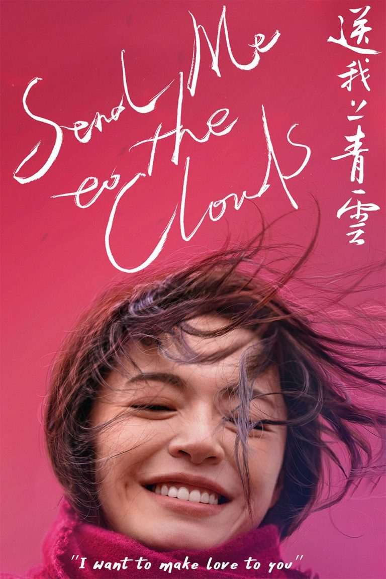 """Poster for the movie """"Send Me to the Clouds"""""""