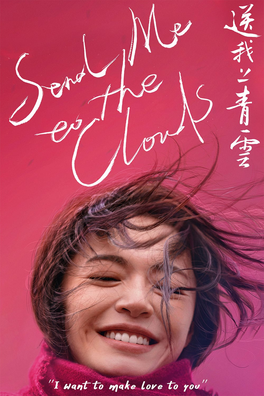 "Poster for the movie ""Send Me to the Clouds"""
