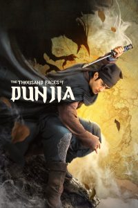 "Poster for the movie ""The Thousand Faces of Dunjia"""