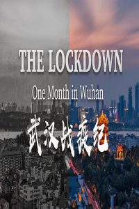 "Poster for the movie ""The Lockdown: One Month in Wuhan"""