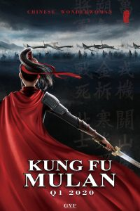 "Poster for the movie ""Kung Fu Mulan"""