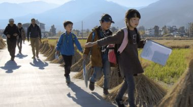 Movie Review: Mao Mao Cool by Zhang Yang