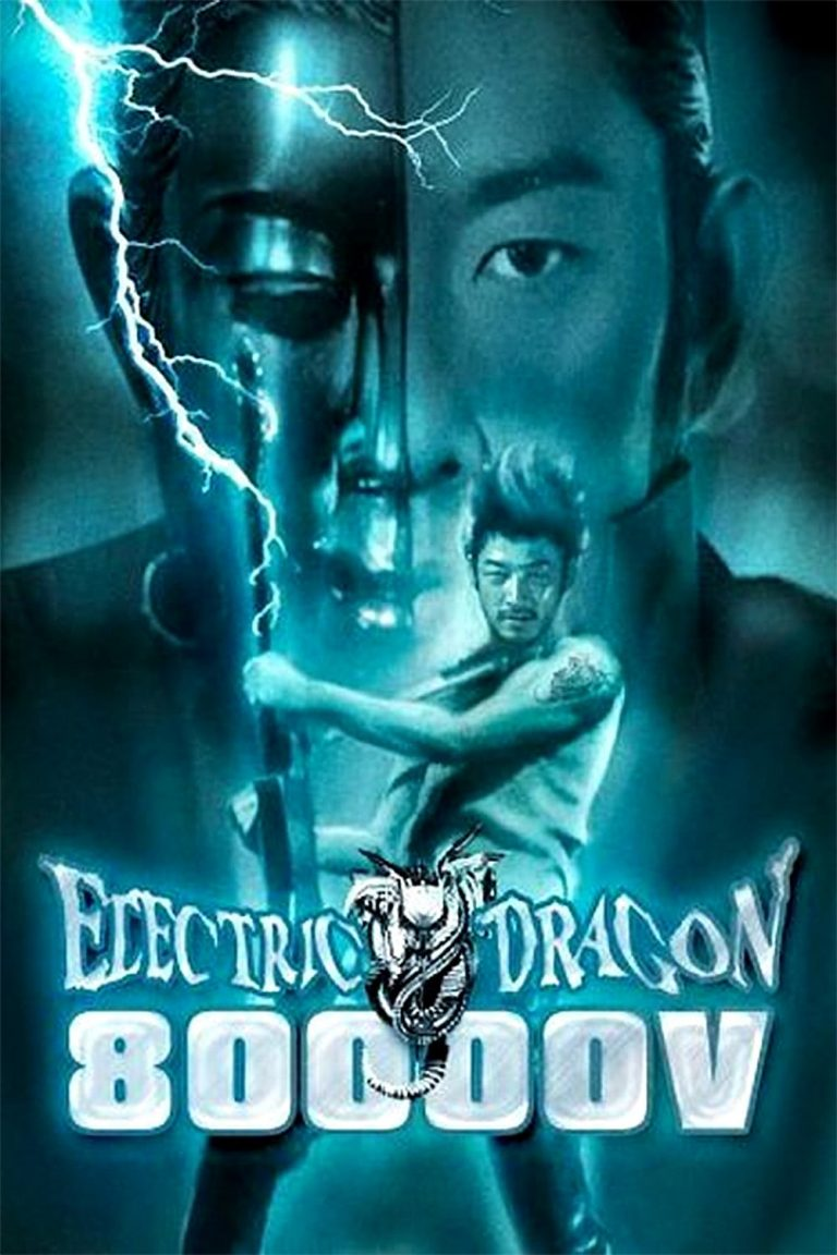"Poster for the movie ""Electric Dragon 80.000 V"""
