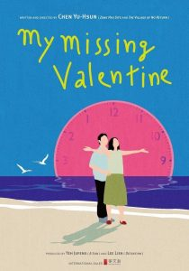"Poster for the movie ""My Missing Valentine"""