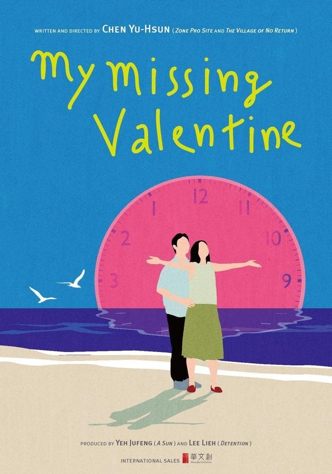 """Poster for the movie """"My Missing Valentine"""""""