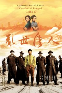 "Poster for the movie ""Lord of Shanghai 2"""