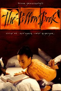 "Poster for the movie ""The Pillow Book"""
