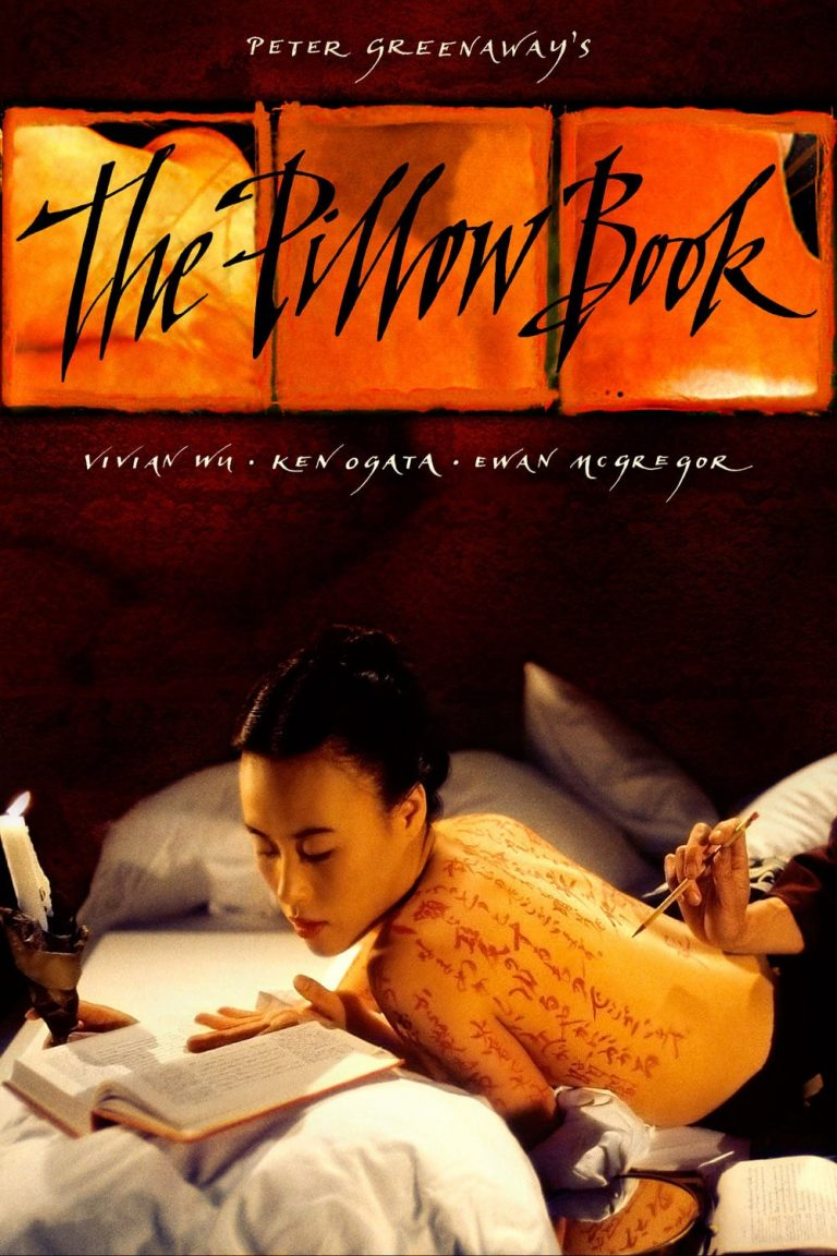 """Poster for the movie """"The Pillow Book"""""""